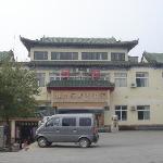 Jiarujia Tourist Hotel