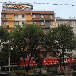 Qianjing Hotel