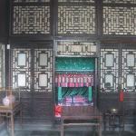 Minggu City(Sankong)