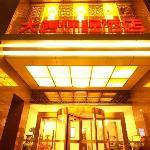 Starway Hotel Xi'an Nanmen