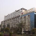Zhongheng Junhao Hotel