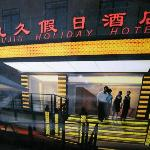 Photo of Jiu Jiu Holiday Hotel