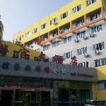 7 Days Nanjing Liuhe Huagong