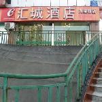 Yueyou Hotel Chengdu Jiuyan Bridge