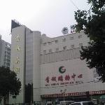 Photo de GreenTree Inn Zaozhuang Guicheng Express Hotel