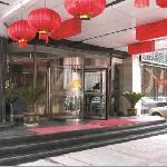 Century Grand Hotel Nanjing Taipingmen