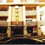 Ganghao Hotel