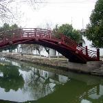 Bianshui River