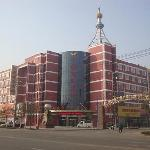 Wangjia Business Hotel(Gaoxin District Taishan)