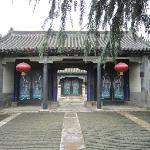 Zoucheng Meng Tample Meng Mansion