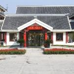 Xi Feng Hotel