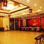 Photo of Kongfu Nanyuan Hotel