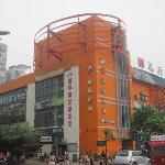 99 Chain Hotel Chengdu Music College