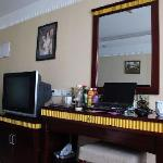 Photo of Kaibin Hotel (Yingmenkou)