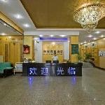 Yuge Hotel Chengdu Xinrong