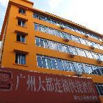 Dadu Hotel Zhanjiang Renmin Siwu Road
