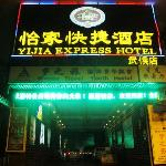 Photo de Yijia Inn Chengdu Wuhouci
