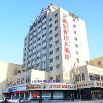 Yangguang Holiday Hotel