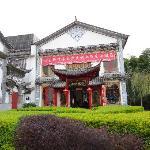 Dali Yu'er Yincang Hotel