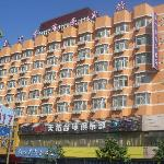 Xindingxiang Business Hotel Qingdao Long-distance Bus Station