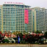 Hairun Yangguang International Holiday Hotel
