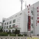 Hanting Express Nanjing Shengtai Road Jiangjun Avenue