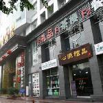 Golden Lemon Hotel Chengdu