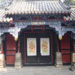 Kong Mansion