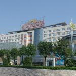 Guangan Dongyang International Hotel