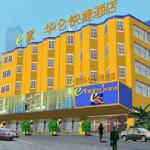 Home Inn (Hefei Mengcheng Road)