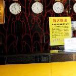 Kending Hotel Nanjing Shangyuan Main Street