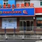 Foto de Home Inn Hefei Jinzhai Road South 7th