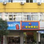 Home Inn Anqing Yingjiang Temple Huazhong West Road
