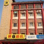 Super 8 Xi'an West Main Street Qiaozikou Foto