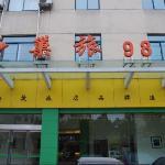 Photo of Chaolu 98 Hotel (Xiangyang)