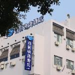 Photo of Bestay Hotel Express Suzhou Guqianjie