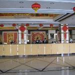 Photo de Lidu Hotel