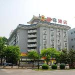 Photo of Super 8 Hotel Xian Da Yan Ta