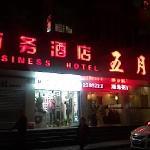Wuyuehua Hotel