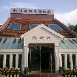 Huaijiu Gulangyu Museum
