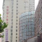 Hui Jing Lou Hotel