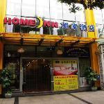 Photo of Home Inn (Chengdu Yusha Road)