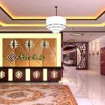 Xier Motel