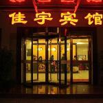 Jiayu Express Hotel