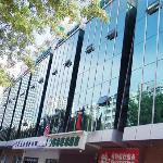 GreenTree Inn Tianjin Huanghe Avenue Guangkai Express Hotel