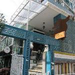 Photo of Hongsi Guesthouse