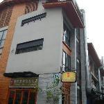 Foto de Liyi Holiday Hotel Guilin