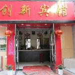 Chuangxin Business Hotel