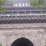 Foto de Jialong Hotel Xi'an Zhonglou