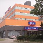 Hanting Express Beijing Shangdi Huandao